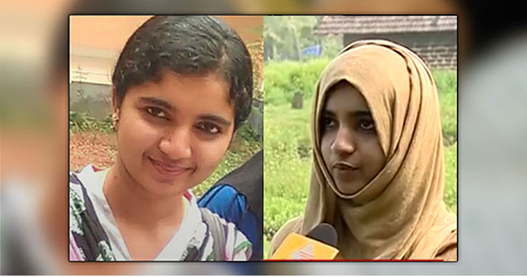 Athira, the missing Hindu girl, returns as Ayesha after converting to Islam
