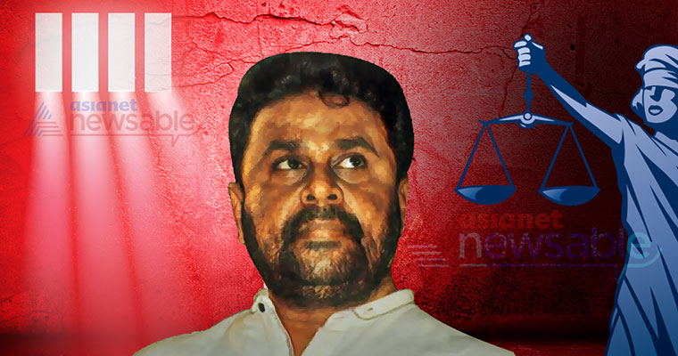 No respite for Dileep as HC postpones hearing of bail plea to Thursday
