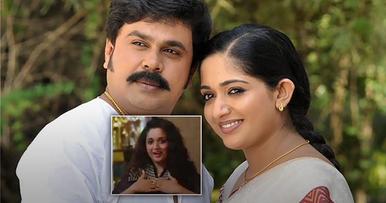 Watch: What Kavya has to share about Dileep